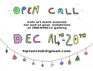 kids exhibition open call