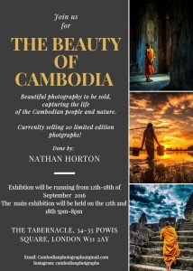 the beauty of cambodia - tamara